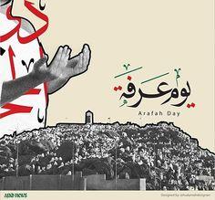 regram @arab_news Done by #designer @hudamohdesignerr -- -- #hajj #hajj2017 #infographic  #graphicdesign #designers #designer  #umrah #pilgrim  #makkah #mecca #saudiarabia #ksa #muslim #islam  #news #quran #newspaper #arabnews #arab_news #daily #arabnewsdaily #holymonth #holydays #peace #peaceworld