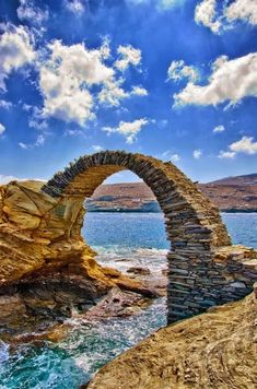 The Arc Andros, Greece - Explore the World with Travel Nerd Nici, one Country at a Time. http://TravelNerdNici.com