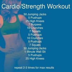 Cardio Workout Routine :This is a simple home cardio workout routine. All you need is some space and a pair of shoes.