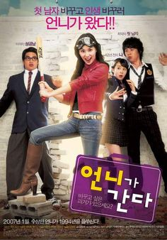 "Project Makeover/Go Go Sister! - (Korean 2006) Jung Joo blames her ""first Love"" for her crappy outlook on love, and is given an opportunity to change that with magik time travel. Fun movie about life and how things happen. This is the best ending Ever, I Love it. and I Love Yoo Geon, he is awesome."