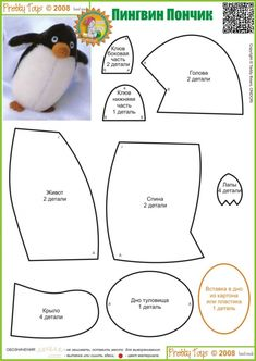 pingvin felt penguin - stuffed toy pattern sewing handmade craft idea template inspiration felt fabric DIY project children Christmas DIY ornament