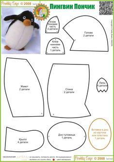 Penguin: side beak (2); head (2); top beak (1); stomach (2); back (2); feet (4); wing (4); bottom (1): insert in a bottom piece