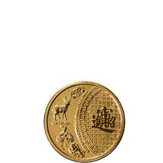 2014 1/10 oz Canadian Gold Five Blessings Coins from JM Bullion™