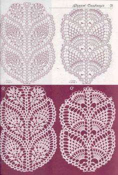 "Magazine ""Doublet Discussion on LiveInternet - Russian Service Online Diaries Crochet Borders, Crochet Stitches Patterns, Crochet Chart, Filet Crochet, Irish Crochet, Crochet Designs, Crochet Lace, Stitch Patterns, Crochet Doilies"