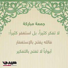 استغفر الله العظيم رب العرش العظيم. ..م