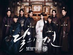 """Watch: """"Scarlet Heart: Goryeo"""" Drops Gripping, Action-Filled First Teaser"""