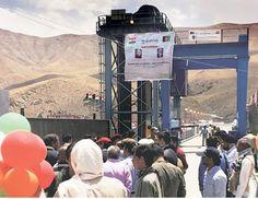 नयी दिल्ली, प्रधानमंत्री नरेन्द्र मोदी अफगानिस्तान, कतर, स्विट्ज़रलैण्ड, अमेरिका और मैक्सिको की पांच देशों की यात्रा पर रवाना हो गये