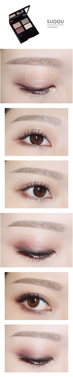 Daily eye make up (Korean Makeup Step)