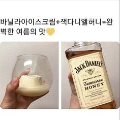 Tennessee Honey, Candle Jars, Drinking, Beverages, Alcohol, Yummy Food, Lifehacks, Cooking, Recipes