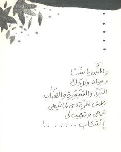 وليد طاهر