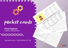 POCKET CARDS | Κλίση ρημάτων Pocket Cards, Dyslexia, Words, Pocket Charts, Horse