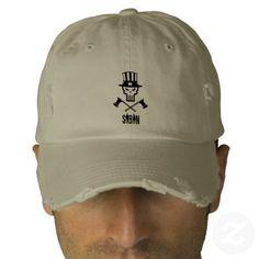 Vintage Cap SBN Pirate Skull