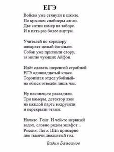 (99+) Однокласники