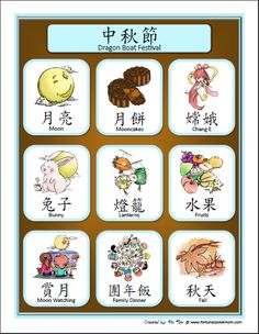 Freebies| Mid-Autumn Festival| Learning Chinese| Chinese Posters| http://www.fortunecookiemom.com/theme/mid-autumn-festival/
