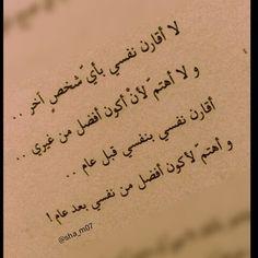 أقتبس ,خطاطة.استغفرالله @sha_m07 #على_متن_حقيبة ل...Instagram photo   Websta (Webstagram)