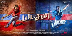 Yatchan First Look Poster