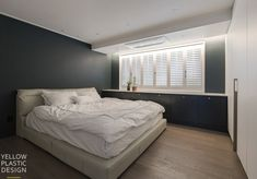 우아한 프렌치_도곡렉슬50평인테리어[옐로플라스틱/yellowplastic/옐로우플라스틱] : 네이버 블로그 Natural Interior, Mattress, Master Bedroom, House, Inspiration, Furniture, Design, Home Decor, Inspire