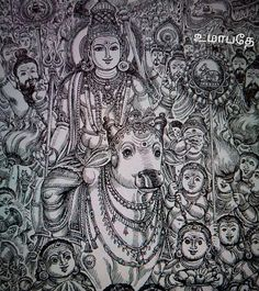 Shiva Art, Krishna Art, Hindu Art, Lord Shiva Statue, Nataraja, Lord Shiva Painting, Madhubani Painting, Indian Art Paintings, Pencil Drawings