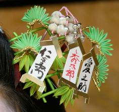 December Mochibana (New Year's decoration of willow, etc. branches with colored rice ball), bamboo, pine and maneki (name plate for Kabuki actors to sign) Kanzashi.