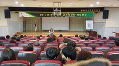 전남도교육청, 2017. 동계교원 정보화연수 실시