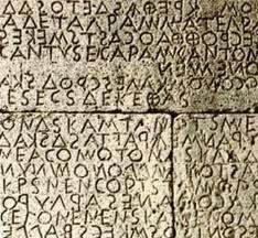 Η Μεγαλη γραφη στην αρχαια  Γορτυνα του Ηρακλειου της Κρητης Animal Print Rug, Writing, Blog, Animals, Animales, Animaux, Blogging, Animal, Animais