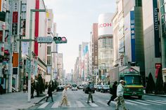 Ginza Shopping (supposedly the biggest shopping district in Asia) - located in Tokyo