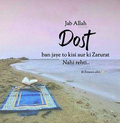 Muslim Love Quotes, Islamic Love Quotes, Islamic Inspirational Quotes, Pray Quotes, Allah Quotes, Life Quotes, Lost Myself Quotes, Islamic Status, Worth Quotes