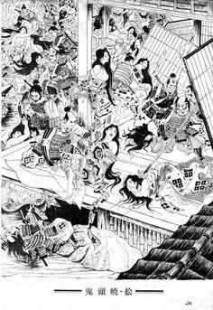 鬼頭 暁 責め絵 お姫様の受難 - 黄昏タイムス 【Twilight Times】