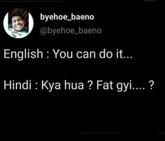 Funny Status Quotes, Funny Statuses, Funny Relatable Memes, Funny Jokes, Hilarious, Desi Jokes, Funny Mems, Crazy Girl Quotes, Crazy People