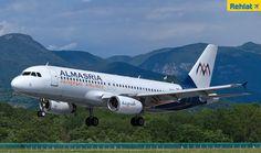 حجز المصرية العالمية للطيران عبر الإنترنت #Airlines #Egypt
