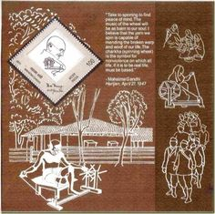 Our Father of Nation Gandhiji mural depicting Khadi and its importance…