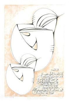 Mona Saudi, 'Homage to Mahmoud Darwish 7', silkscreen print and watercolor on paper, 90 x 50 cm