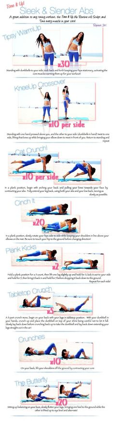 Tone it up! via this Sleek and Slender Abs exercise. A great addition to any toning workout. This exercise will . Fitness Workouts, Fitness Motivation, Toning Workouts, Fitness Routines, At Home Workouts, Daily Workouts, Fitness Quotes, Workout Quotes, Ab Exercises