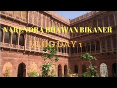 The Tiny Taster at Narendra Bhawan Bikaner Vlog 1 - YouTube