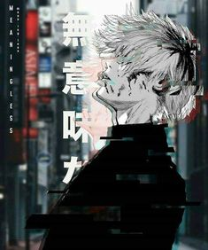 Ken kaneki tokyo ghoul, tokyo ghoul manga, tokyo ghoul fan art, a Image Tokyo Ghoul, Tokyo Ghoul Fan Art, Sasaki Tokyo Ghoul, Ken Kaneki Tokyo Ghoul, Manga Tokio Ghoul, Tokyo Ghoul Manga, Tokyo Ghoul Drawing, Anime Tumblr, Tokyo Ghoul Wallpapers