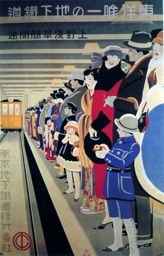 Tokyo subway poster, circa 1927 (possibly) Vintage Advertisements, Vintage Ads, Vintage Posters, Retro Posters, Tokyo Subway, Most Famous Artists, Art Deco Posters, Old Ads, Japanese Design