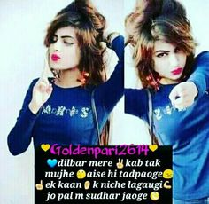 Whatsapp DP For Girls Collection 2 Song Quotes, Hindi Quotes, Girl Quotes, Attitude Is Everything, Love Is Everything, Girly Attitude Quotes, Girl Attitude, Crazy Girls, Girls Dp