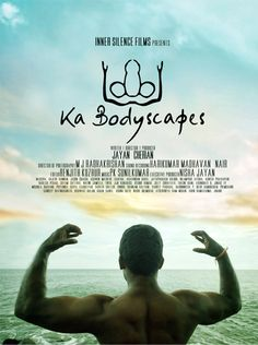 Ka Bodyscapes Film Cast and Crew | Teaser