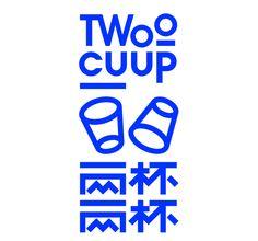 Twoo Cuup — - logo design - First Logo Logo Typo, Typographic Logo, Font Logo, Brand Identity Design, Branding Design, Corporate Branding, Logo Branding, Chinese Logo, Web Design