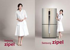 Actress Jun Ji Hyun selected as endorsement model for Samsung 'Zipel'