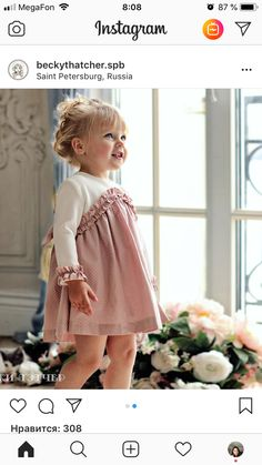 Sewing dress cotton baby girls 26 ideas - Baby Girl Dress - Ideas of Baby Girl Dress Fashion Kids, Kids Winter Fashion, Little Girl Fashion, Fashion Design, Kids Clothes Patterns, Baby Dress Patterns, Clothing Patterns, Sewing Patterns, Baby Girls