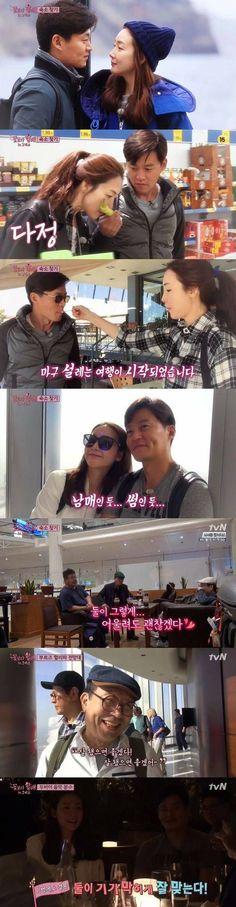 "Choi Ji Woo and Lee Seo Jin Look Like a Legit Couple in ""Grandpas Over Flowers"" | Koogle TV"