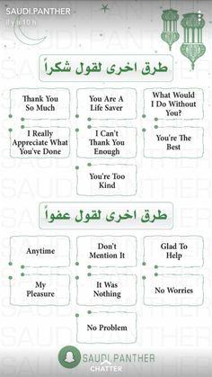 English Grammar Worksheets, Learn English Grammar, English Vocabulary Words, Learn English Words, English Idioms, English Study, English Lessons, English Language Course, English Language Learning
