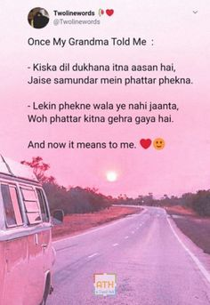 My Diary Quotes, Second Line, Urdu Poetry, Acting, Crushes, Posts, Feelings, Medium, Sweet