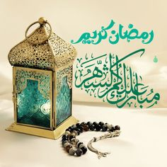 #رمضان_٢٠١٨