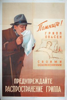 Vintage Ads, Vintage Posters, Back In The Ussr, Soviet Union, Chemistry, Graphic Art, Pin Up, Nostalgia, Advertising