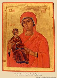 Byzantine Icons, Orthodox Christianity, Orthodox Icons, Renaissance Art, Style Icons, Saints, Baseball Cards, Painting, Cyprus