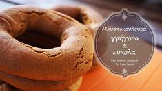 Bagel, Have Fun, Food And Drink, Easy Meals, Bread, Cookies, Simple, Sweet, Recipes