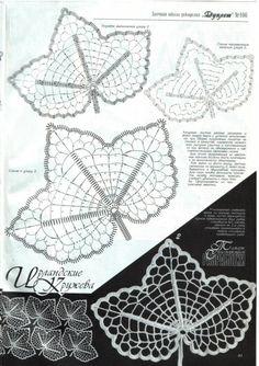 Crochet Irish Lace leaf