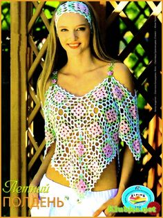 Crochet Granny Square Top & Headband - Picture Idea & Chart Pattern by toni T-shirt Au Crochet, Point Granny Au Crochet, Beau Crochet, Bikini Crochet, Mode Crochet, Crochet Shirt, Crochet Woman, Crochet Squares, Crochet Crafts